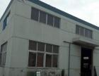 方村工业园纬八路16号厂房和办公楼出租