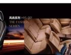 汽车座垫 专用座垫 定制座垫
