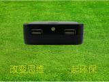 自带线新款手摇发电移动电源带照明多功能5000ma毫安手机充电器