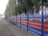 专业生产防风网 防尘网 防风抑尘网报价 厂家直销 质量保证