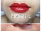 深圳半永久纹绣培训9月开课了只要980元学会眉眼唇