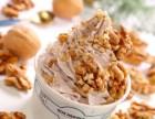 冰淇淋加盟店投资诺尔哈根引领潮流