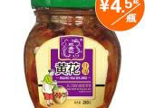 【买5送1】乾盛记黄花什锦280g*12瓶 酱腌菜产品 下饭菜