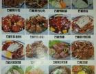 韩国料理,石板类技术转让