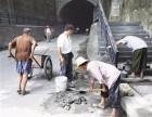 南京卫生间改造卫生间防水马桶拆装改造蹲坑贴瓷砖