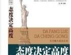 北京盛世骄阳学生课外图书及教师用书批发