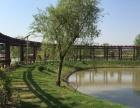 上海周边休闲娱乐一日游嘉定醉华亭休闲农庄