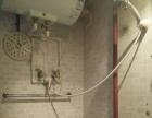 六顺街1室1厅1卫4楼26米押一付一大卫生间热水器全套家电