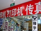 洛阳全新复印机租赁 打印机租赁 每月低至50元