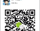 黄山区苹果手机外屏更换iphone6 170.00