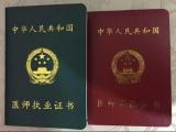 北京有哪些学口腔医学的专科学院,口腔专业学校分别是哪几所