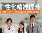 上海嘉定高三英语辅导