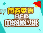 上海英语培训学校 正确先进的学习方法