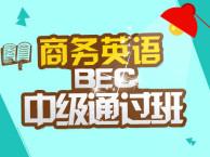 上海成人英语口语培训 培养良好学习英语习惯