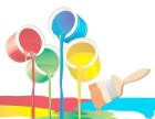 重庆家装室内装修过程中刷什么材料的油漆合适呢?