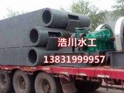【厂家推荐】质量好的钢坝供应商,底轴液压钢坝