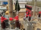 35KV高压开关ZW7-40.5电站专用真空断路器报价