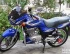 买车点这里 万宁二手摩托车 优惠二手电动车 试车满意付款