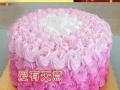 荆州预定鲜奶蛋糕预定各种蛋糕派送定制鲜奶蛋糕荆州区