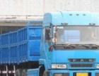 全国零担 仓储 长途搬家 托运 配货站 货运物流
