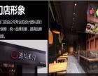 阿香米线加盟电话荆州米线加盟店排行榜