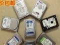 本店出售各种17 19 22 24 27寸液晶显示器,提供质