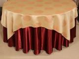 會議室桌布桌套酒店桌布臺布會所桌布沙發套防塵罩