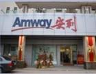 安利微店加盟安利手机超市加盟安利正品代理全国服务热线
