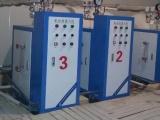供应电加热蒸汽发生器设备 服装厂用小型电加热锅炉