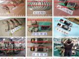 上海冲床连杆,肯岳亚LS-507油泵 选东永源专业