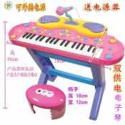 批发可外接电源益智多功能电子琴音乐启蒙儿童电子琴带凳子送电源