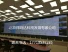 DLP拼接屏维修DLP大屏幕维修拼接DLP大屏幕维修