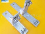 ADSS紧固夹具 光缆金具 直线塔用紧固件