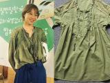 韩剧没关系是爱情啊 池海秀孔孝真同款 大码宽松军绿色衬衫衫衣