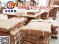 广州永和搬家公司/全国调车/物流托运/搬家托运