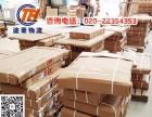 广州新华居民搬家/工厂搬迁/公司搬迁/居民搬迁