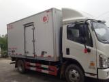 4.2米冷藏车连人带车出租