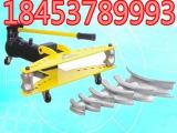 众诺山西电动液压弯管机 陕西90度圆管折弯机 甘肃大棚弯管机