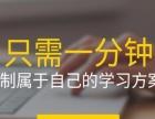 武汉江汉区学会计,职称实操做账两不误
