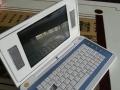 好记星K2笔记本学习机没有电源线了便宜处理!