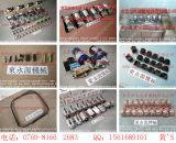 日本冲床密封件,冲压机油压器材配件-好品质找东永源