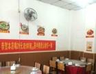 洛宜路与张衡街口盈利中餐馆转让