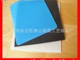 定制各种尺寸硅橡胶片 硅橡胶板