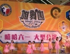 漳州民舞-唯舞团专业民族舞培训
