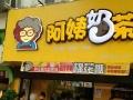 柳州皇茶奶茶加盟电话全国奶茶加盟店排行
