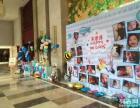 哈尔滨宝宝宴策划布置生日主题派对门店开业布置