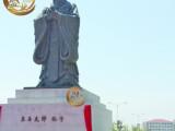 深圳不锈钢雕塑生产商-优质大型雕塑生产厂家-百年盛业
