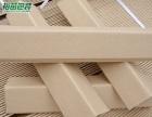佛山裕苗包装护角材料标准加工产品厂商