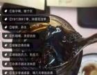 辣妈团队怀姜膏苦瓜粉