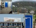 重庆移动厕所租赁 移动卫生间出租 马拉松马拉松移动厕所租赁